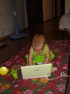 Соня работает :)