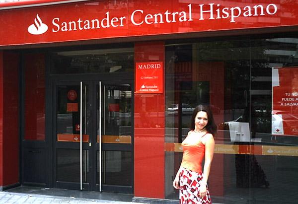 Испания, банк Сантандер