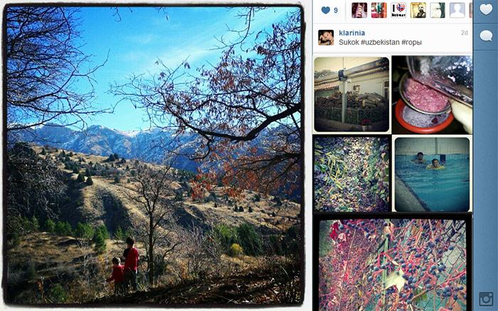 klarinia в instagram