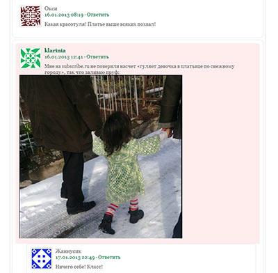Картинки в комментариях wordpress