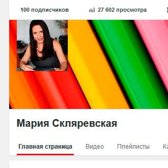 youtube канал 2014.04.12