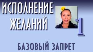 пробуждение-исполнение-желаний-мария-скляревская-11